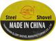 Tangshan Glory Shovel Manufacturing Co., Ltd: Seller of: shovel, spade, fork, hoe, rake, pick, mattock, matchet, post hole digger.