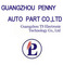 Guangzhou Penny Auto Part Co., Ltd.: Seller of: hid bulb, hid xenon conversion kit, xenon ballast, led daytime running light, bmw marker, parking sensor, warming canceller, adaptor cable, leb bulb.