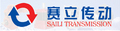 Beijing Saili Transmission Equipment Co., Ltd.: Regular Seller, Supplier of: gearbox, speed reducer, worm gearbox, gear motor, helical bevel gearbox, inline helical gearbox, planetary gearbox, reducer for irrigation, parallel helical gearbox.