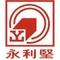 Guangdong Yonglijian Aluminium Co., Ltd.: Seller of: aluminum profiles, aluminum extrusion, aluminium profile, extruded aluminum, aluminum window profiles, aluminum window and door, furniture aluminum profile, industral aluminum profile, aluminum profile for decoration.