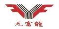 Horn Chier Trading Co., Ltd.