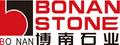 FUJIAN Bonanstone  Co., Ltd: Seller of: stone, marble, granite, sculpture, slate, tile, tombstone, mosaic, cube.