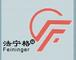 Feininger Extruded Polystyrene Board Co.LTD: Seller of: granulator, injection pump, pelletizer, recycling system, xps extrusion line, xps foam board.