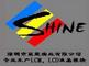 Shenzhen Shine Industry Co., Ltd.: Regular Seller, Supplier of: lcd, lcd module, lcd modules, lcm, tft. Buyer, Regular Buyer of: ic.