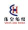 Xiamen Weihuang Textile Products Co., Ltd.: Seller of: shopping bags, laundry baskets, net bags, non-woven bags, small backpacks. Buyer of: weihuangtex.