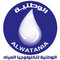 Alwatania: Seller of: installation and maintenance of lines valves and meters, all kinds of chemicals, cooler system, home filters, maintenance of desalination of sea water, maintenance of filters remove iron and manganese, sand and gravel for water filters, swimmimg pools, wastewater system.
