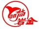 Jinhai Metallurgical Machinery Manufacturing Co., Ltd. Ma'anshan: Seller of: slitting knives, slitting knife, guillotine shearing blade, shearing blade, shear blade, steel sheet cutting blade, sheet metal cutting blade, cutting tool, industrial blade.