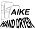 Aike Appliances Co., Ltd.China: Seller of: electric hand dryer, jet hand dryer, automatic hand dryers, airblade hand dryer, dual jet hand dryer, hand drier, hotel hand dryer, high speed hand dryer, jet towel hand dryer.