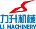 Qingdao Lisheng Machinery Co., Ltd.: Seller of: noodle packing machine, spaghetti packing machine, pasta packing machine, incense packing machine, draft beer machine, truck fuel tank, vertical packing machine, spare parts priocessing, oem of machinery.