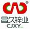 Gaoyi County Changjiu Zinc Industry Co., Ltd: Seller of: direct zinc oxide, indirect zinc oxide, zinc oxide, magnesium oxide, zinc carbonate, magnesium carbonate, paraffin wax, stearic acid.