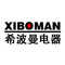 Shenzhen Xiboman Electronic Co., Ltd.: Seller of: am fm radio, fm radio, bluetooth speaker, oem radio, portable radio, pocket radio, alarm clock radio, fixed frequency radio.