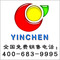 Henan Yinchen Boiler Co., Ltd.: Seller of: new-type fire and water tube coal burning boiler, vertical-type steam hot water boiler, electrically heated boiler series, pressure vessel, full automatic oil gas burning steam boiler, coal-gasification and enviromental-protection steam boiler, once-through steam boiler, skill kettle products series.