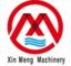Ningbo XinMeng Machinery Co., Ltd.: Seller of: winch, derusting gun, derusting hammer, derusting machine, industrial vacuum cleaner, lubricators, marine hardware, the drain plug.
