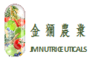 Tga Pharm Co., Ltd.: Seller of: apple extract, ginkgo extract, resveratrol, goji extract, kiwi wine, kiwi seed oil, fenugreek extract, reshi extract, garlic extract.