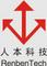 Shenzhen Renben Technology Co., Ltd: Seller of: 3g router, 3g usb modem, 4g usb modem, mobile wifi, huawei modem huawei router, wifi router, wireless device, wireless modem, wireless router.