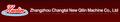 Zhangzhou Changtai New Qilin Machine Co., Ltd.: Seller of: rolling door motor, shutter door motor, acdc rolling door motor, fast-speed motor, dc motors, tubular motors, fire-proof rolling door motor, backup battery controller, aluminium products.
