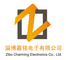 Zibo Charming Electronics Co., Ltd.: Seller of: cable, cable fault locator, cable tester, locator, tester, adsl tester, otdr, electronics, optical power meter and light source.