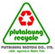 Plutaluang Recycle Co., Ltd.: Regular Seller, Supplier of: used oil, wasteoil, base oil, ship oil, furnance oil, plastic recycle, recycle material, hydraulic oil. Buyer, Regular Buyer of: waste oil, used engine oil, base oil, diesel oil.