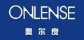 Guangzhou ONLENSE Science & Technology Co., Ltd.: Seller of: hotel lock, ic card lock, electronic lock, cabinet lock, smart card lock, door lock.