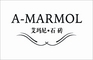 (China)FOSHAN A-MARMOL STONE Co., Ltd.: Seller of: composite marble, a-maarmol composite marble, chinese marble, gley wood, marble.