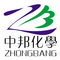 Dalian Zhongbang Chemical Industry Co., Ltd.: Seller of: photoluminescent pigments, photoluminescent photopaper, photoluminescent mosaic, photoluminescent plastic film, photoluminescent pvc sheet, photoluminescent shoelace, photoluminescent glass, photoluminscent cup chap, photoluminescent football.
