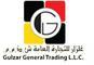 Juma Jalal Aluminium & Glass Fixing: Seller of: aluminium doors, louver doors, windows.