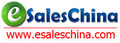 ESalesChina Limited: Seller of: mobile phone, mp4, mp5, mp3, car dvd, digital camera, digital frames, spy device, bluetooth.