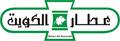 Attar Al Kuwait Est Group: Regular Seller, Supplier of: dove, gillette, rexona, wella, axe, johnson. Buyer, Regular Buyer of: axe, dove, fa, gillette, johnsons, nivea, olay, rexona, wella.