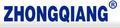 ZhongQiang Garment Co., Ltd.: Regular Seller, Supplier of: manufacter, wholesale, underwear, underpants, panties, briefs, boxer shorts, lingerie, t-back.