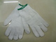 Linyi Shengwang Gloves Co., Ltd.: Regular Seller, Supplier of: gloves, working gloves, latex gloves.