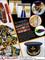 Cords & knots Centre: Seller of: uniform accessories, badges, caps, cords auigellets.