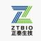 Zhengzhou Zhengtai Biotechnology Co., Ltd: Regular Seller, Supplier of: blood glucose meter, blood glucose test strips, blood glucose tester.