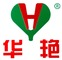 Hunan Huayan biological seience technology develop: Seller of: gynecological lotion, beriberi spray, band aid, children with love, department of orthopedics. Buyer of: gynecological lotion, beriberi spray, band aid, children with love, department of orthopedics.