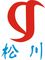 Shouguang city Songchuan Industrial Addtives Co., Ltd.: Seller of: sodium methallyl sulfonate, sodium allyl sulfonate, atbs, amps, smas, mas, calcium chloride, snow melting agent, magnesium chloride.