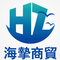 Haizhi Trading Company Limited: Buyer of: usb flash drive, memory card, mp3 player, power bank, mp4 player, mini speaker, tf card.