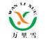 Xuzhou Xianzhiyuan Food Stuffs Co., Ltd.: Seller of: iqf edamame, iqf edamame in pods, frozen cauliflower, frozen bean, frozen potato, iqf green soybean, iqf broccoli, vegetable chipscuts.