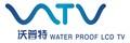 Shenzhen WTV Technology Ltd: Seller of: waterproof tv, outdoor tv, mirror tv, kitchen tv, bathroom tv.