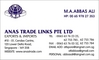 Anas Trade Links Pte Ltd: Seller of: vegetable cooking oil, condence milk, palm fatty acid distillate, soap noodles, coconut oil, vegetable shortening, candles, margarine, photo copy paper.