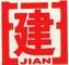 Tianjin Qiming Environmental Protection Equipment Co., LTD.: Seller of: semi-automatic brickblock machine, concrete block machine, hollow block machine, brick equipments, brick production line, block and brick machines, brick making machine wholesalers, brick machine suppliers, block making machine manufacturers.