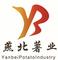 Zhangjiakou City Yanbei Potato Industry Development Co., Ltd: Seller of: potato flour, potato starch, potato flakes, potato mash, french fries, starch, potato chips, potato powder, potatoes. Buyer of: potato flakes, chrisaoweili-chemhotmailcom.