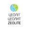 Sokyrnytsia Zeolite Plant