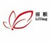 Liying trimming manufacture Co., Ltd.: Seller of: chemical lace, cotton crochet lace, cotton lace, elastic lace, embroiderylace, fabric, hand made lace, nylon lace, tc lace.