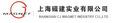 Shanghai CJ Magnet Industry Co., Ltd.: Seller of: ndfeb magnet, alnico magnet, ferrite magnet, smco magnet.