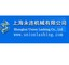 Shanghai Union Lashing Co., Ltd: Seller of: sling, lashing bar, lashing chain, lashing belt, shackle, d ring, turnbuckle, twistlock, steel wire rope.