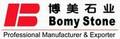 FuDing Bomystone.Co., Ltd.: Seller of: andesite, basalt, bluestone, g684, granite, porphyry, stone, grey stone, golden beige.