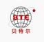 Tianjin Port Bonded Area BTE Science and Technology Co., Ltd.: Seller of: api, quetiapine fumarate, nilvadipine, pharmaceutical intermediates, 3-chloro-1 2-propanediol, 3-tert-butylamino-12-propanediol, 1-hydroxyethylethoxypiperazin, -3-amino-12-propanediol, 2-2-chloroethoxyethanol.