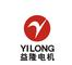 FUAN YILONG ELECTRICAL MACHINERY Co., Ltd.: Seller of: generator, alternator, gasoline generator set, diesel generator set, silent diesel generator set, silent gasoline generator set.