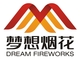 Hunan Dream Fireworks: Seller of: cakes, roman candles, rockets, missiles, display shells, stage fireworks, toy fireworks, sparklers, helicopters. Buyer of: sarahdreamfireworkscn.