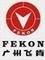 Guangzhou Fekon Motorcycle Co., Ltd.: Seller of: motorcycle, scooter, dirt bike, cub, 125cc, 50cc, honda, suzuki.