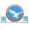 Changsha weierkang Xiangying Centrifuge.Co., Ltd.: Seller of: centrifuge, prp centrifuge, prp kits, medical devices, blood centrifuge, low speed centrifuge, high speed centrifuge, refrigiated centrifuge, large capicity centrifuge.